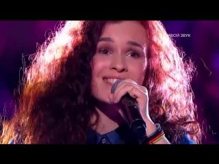 Софья Бабич - Любовь настала