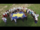 Happy Independence Day Ukraine З Днем Незалежності Україно