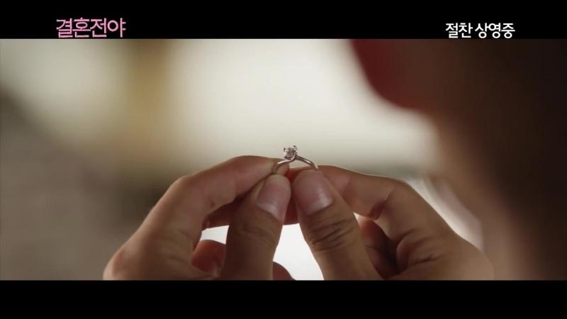 김필 (Kim Feel) - 슈가슈가(Sugar Sugar) M-V - 영화 결혼전야 OST