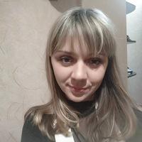 Аватар Виктории Хандрыги