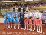 UCI Track Cycling World Cup V. Mens Team Pursuit. First Round.LOKOSPHINX - RUSSIAN FEDERATION
