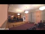 Винсент Давид - Какие звуки может издавать саксофон  2 часть (Belgrade SAXperience запись из г. Сомбор)