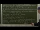 Математика часть 3. Лекция 5. Непрерывность функций нескольких переменных