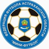 Федерация Футбола Астраханской области