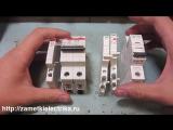 Блок контакты для модульных автоматов АББ и Шнайдер Электрик.