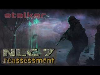 NLC7 | STALKER | Rethinking| РАБОТАЕМ на УЧЕНЫХ #77