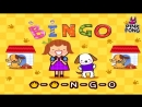 Bingo Best Kids Songs PINKFONG Songs for Children