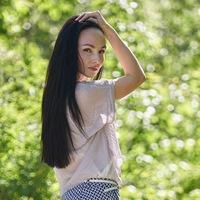 Ирина Марамзина