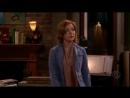 Элисон Хэнниган Как я встретил вашу маму