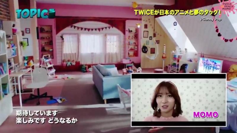 180114 Twice в программе Tokyo TV @ Japan Countdown.