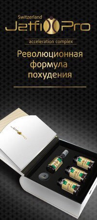 irina-s-arhangelsk-zhirnaya-seks