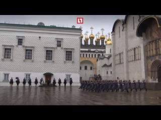 Церемония развода караулов в Кремле - последняя в этом году