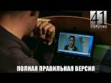 Аарон и Джексон ПОЛНАЯ ВЕРСИЯ | 41 серия/озвучка|