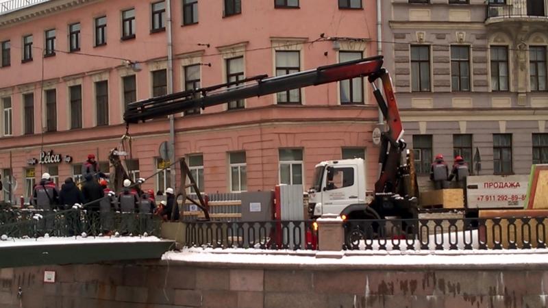 Отлёт Гриффонов с Банковского моста 17 января 2017 года в 15 ч..