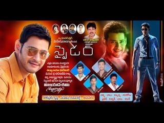 www.TamilMV.pw - Spyder (2017) Telugu PreDVDRip - 1080p - x264 - Line Aud - MP3 - 2.3GB