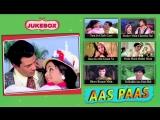 Aas Paas 1981 _ Full Video Songs _ Dharmendra, Hema Malini, Prem Chopra