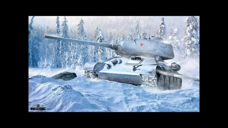 World of Tanks Т-34-85М » Freewka.com - Смотреть онлайн в хорощем качестве