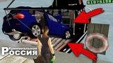 AMAZING RP - BMW X5 ЗАТАЩИЛИ НА КАТЕР! ЖЕСТЬ! (CRMP)