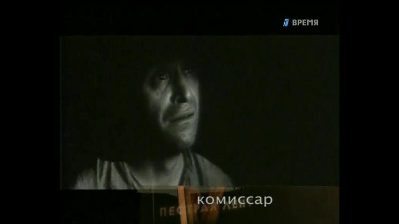 Пёстрая лента Роллан Быков