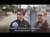 Опрос на улицах Вашингтона по поводу открытия Boris Nemtsov Plaza