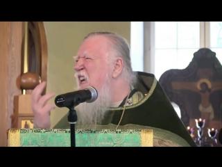 отец-дмитрий-никакого-ада-нет-кровосток-prod-новый-православный-рэп-russian-action-bronson.mp4