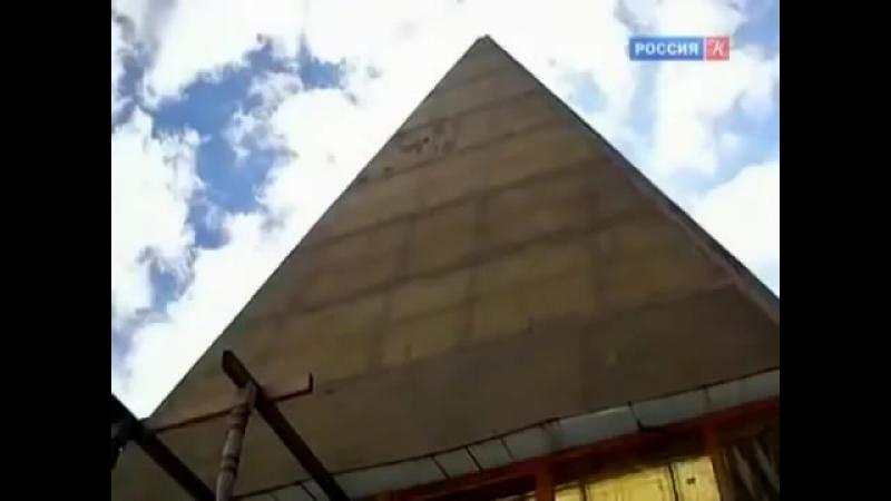 Скляров Андрей О Функциях Пирамид в Египте. Тайны Пирамид. 07.06.2016