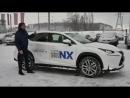 Тест драйв Lexus NX200 2.0 150 л.с