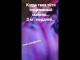 VID_177820416_110943_995.mp4