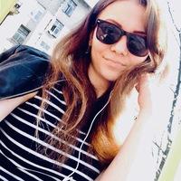 Катя Белая