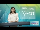 Музыкальный прогноз погоды на четверг 22 февраля