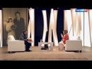 Судьба человека с Борисом Корчевниковым Борис Корчевников и Елена Валюшкина вывели формулу любви