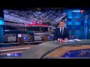Вести 20:00 • Сезон • Вести в 20:00. Эфир от 17 октября 2017 года