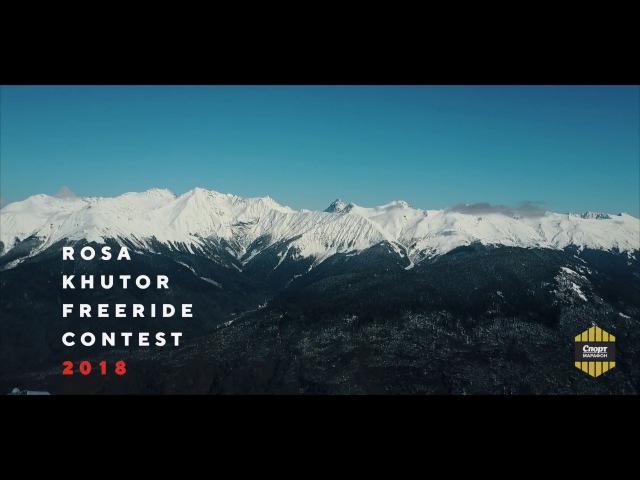 Rosa Khutor Freeride Contest 2018