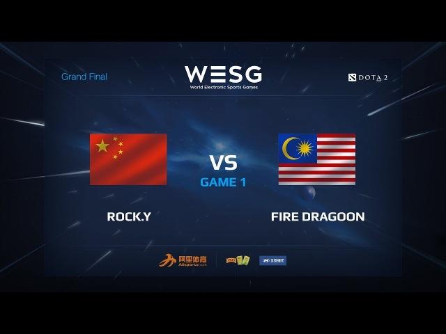 Rock.Y против Fire Dragoon, Первая карта, WESG 2017 Grand Final