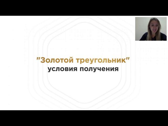 Айгуль Зарипова. Брифинг. 29.11.17