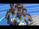 IAAF World Indoor Tour Meeting Karlsruhe 3000m Men