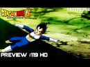 Dragon Ball Super Episode 119 Preview HD A New Victim From Universe 7!