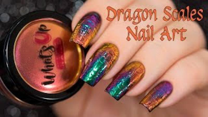 Dragon Scales Nail Art / Дизайн ногтей Драконья чешуя