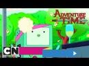 Время приключений Мы починили грузовик Яблочная свадьба серия целиком Cartoon Network