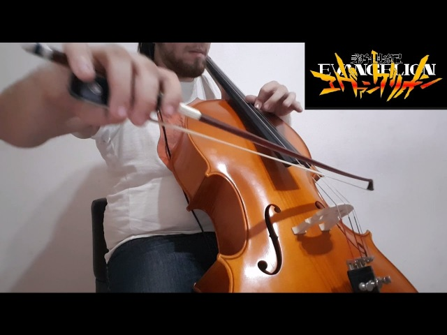 Neon Genesis Evangelion A Cruel Angel's Thesis Cello Cover By Stephan Bookman