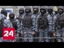 Крымский Беркут Документальный фильм Россия 24