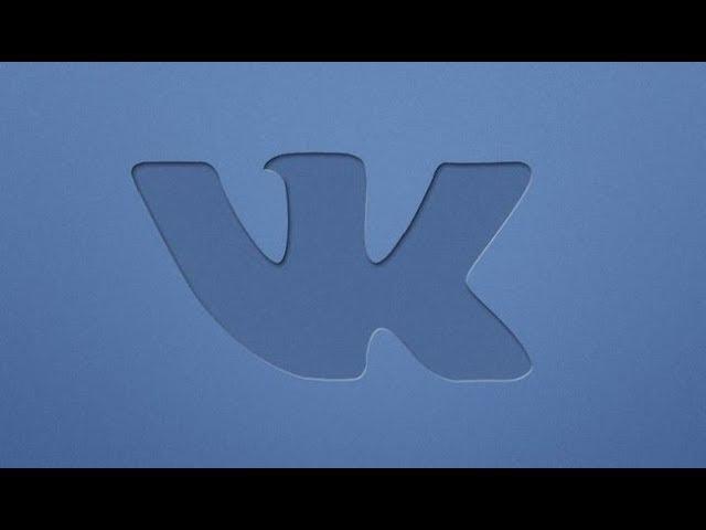 VK без ограничений, с кешем, бонус в конце видео