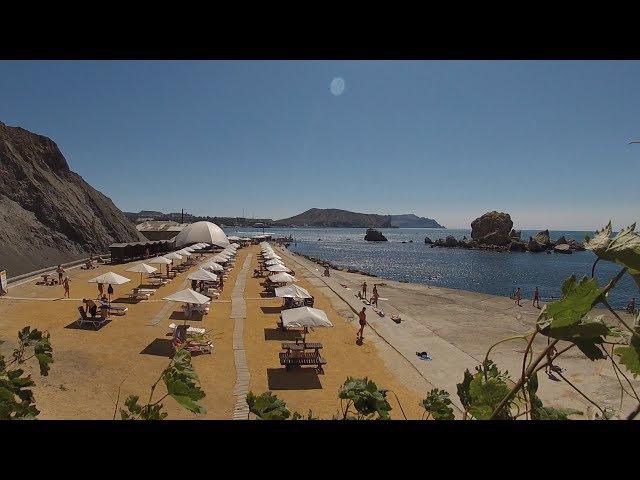 Крым сейчас. Судак. Пляж Мохито.