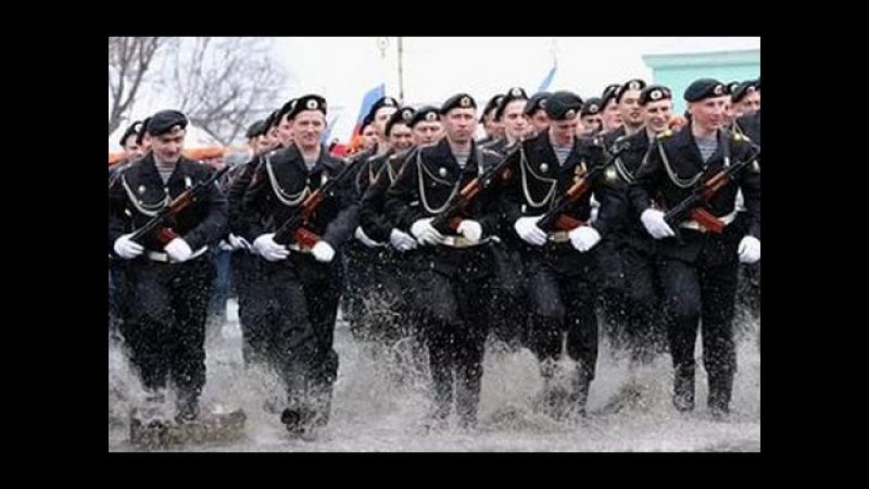 Черные Волки они в плен не сдаются! Морская пехота России