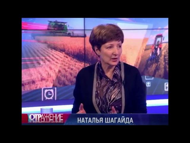 Наталья Шагайда 'Мы продолжим наблюдать практику принуждения фермеров к отдаче...