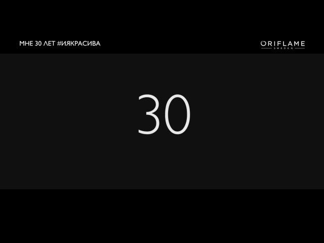 У красоты нет возраста: актриса Ирина Горбачева в новом проекте Oriflame