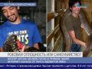 26.09.2017 Гибель в прямом эфире. СК и зоологи решают, что делать со змеями питерского блогера.