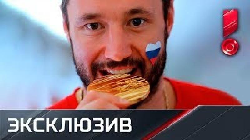 Эксклюзив! Илья Ковальчук - о Знарке, конфликте с Радуловым и возвращении в НХЛ