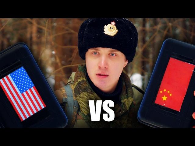 Вся ПРАВДА о наборах ВЫЖИВАНИЯ КИТАЙ vs США ВЫ НЕ ВЫЖИВИТЕ