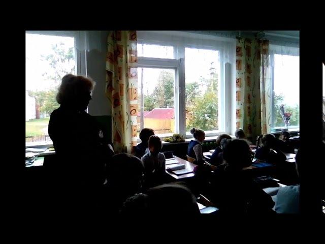 Поздравление с ДНЁМ УЧИТЕЛЯ в 4 классе. 2017г.